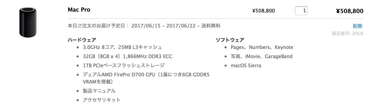 f:id:kazu-log:20170607132437j:plain