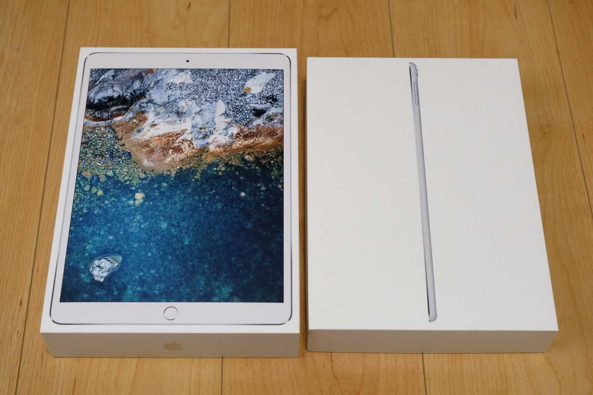 iPad Pro 10.5とiPad Pro 9.7 パッケージ比較