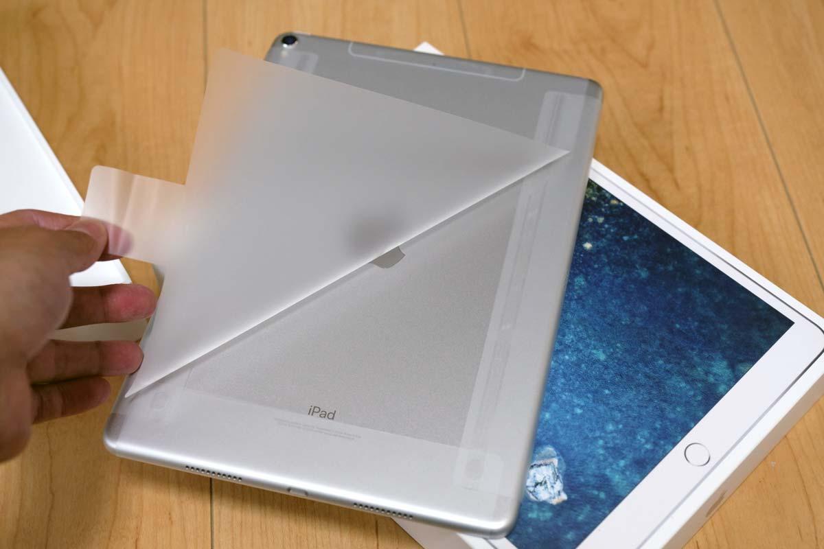 iPad Pro 10.5の保護フィルム