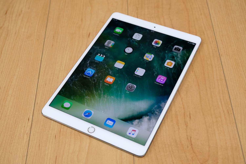 iPad Pro 10.5 ホーム画面