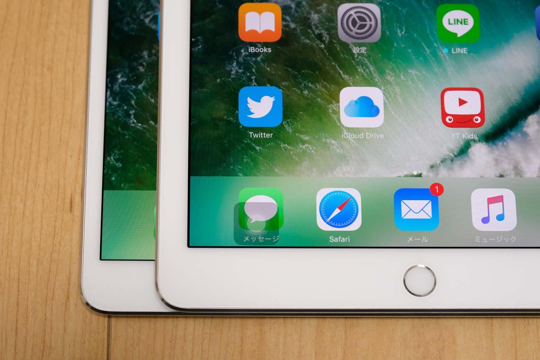 iPad Pro 10.5とiPad Pro 9.7 ベゼルの幅