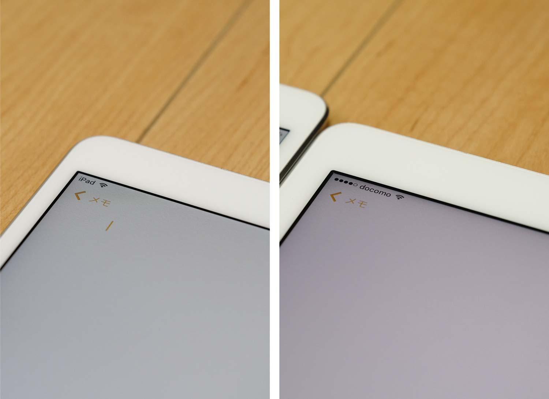 iPad Pro 10.5とiPad Pro 9.7 ディスプレイの比較
