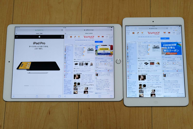 iPad Pro 10.5とiPad mini