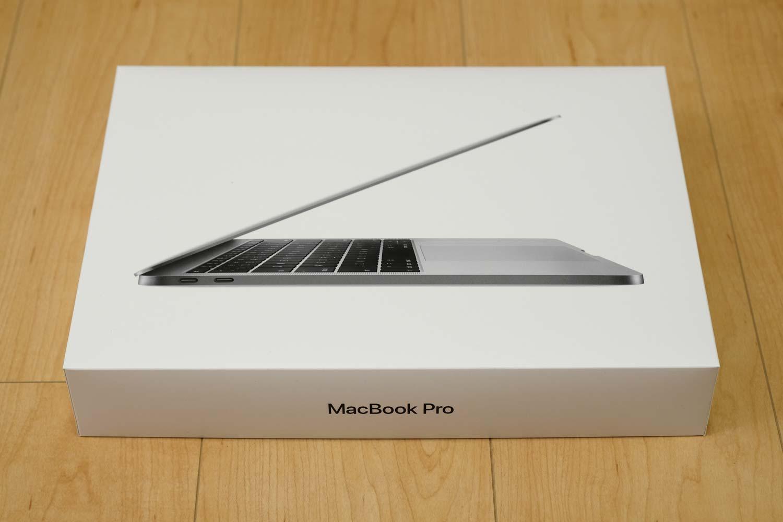 13インチMacBook Pro 2017 パッケージ