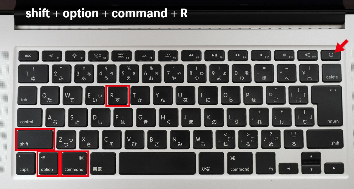 shift + option + command + R