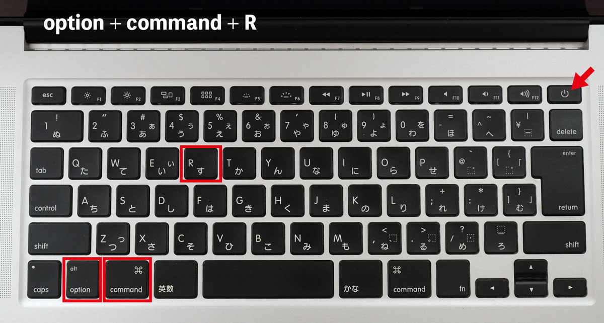 option + command + R