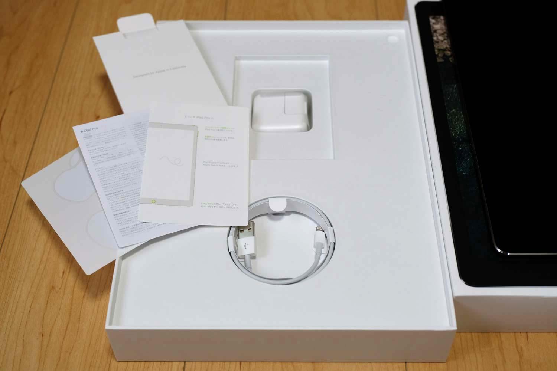 iPad Pro 12.9(第2世代)付属品