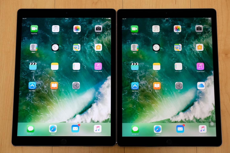 iPad Pro 12.9(第2世代)のRetinaディスプレイ