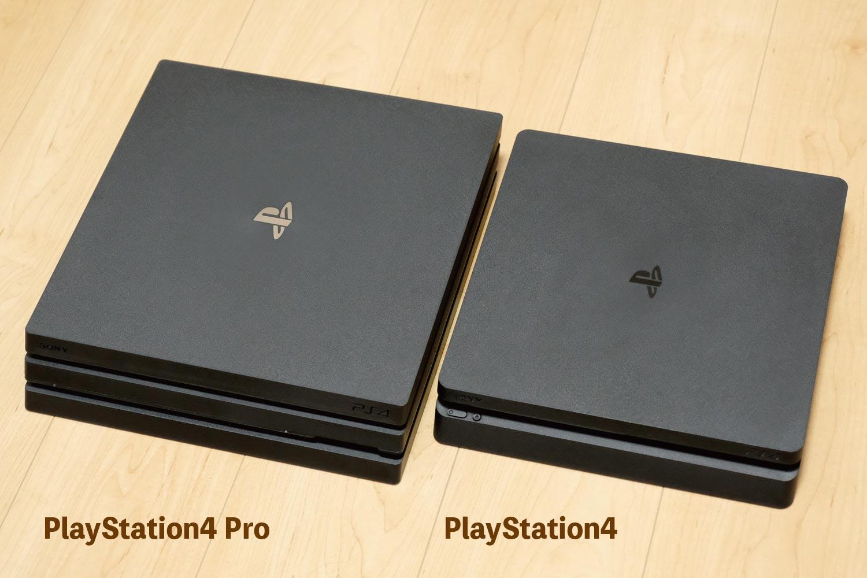 PS4 ProとPS4 外観比較