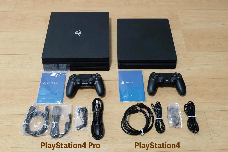 PS4 ProとPS4 付属品比較