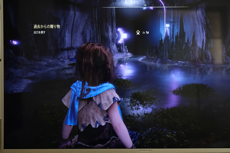 2K HDR-ON Horizon Zero Dawn(ホライゾン)