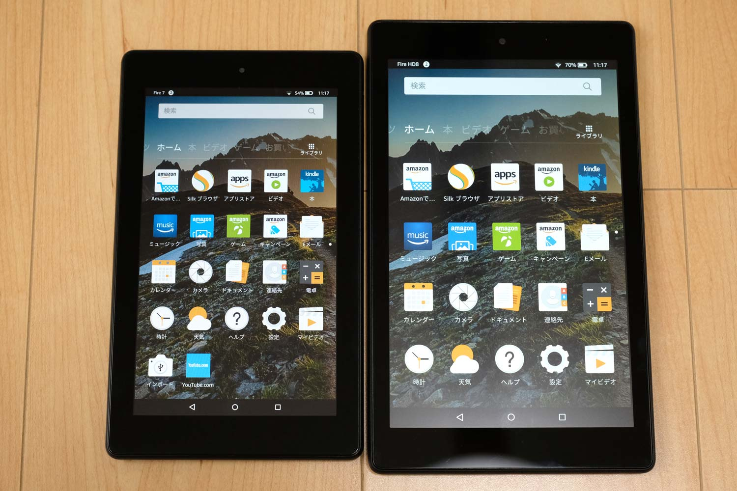 Fire 7 vs Fire HD 8 ホーム画面