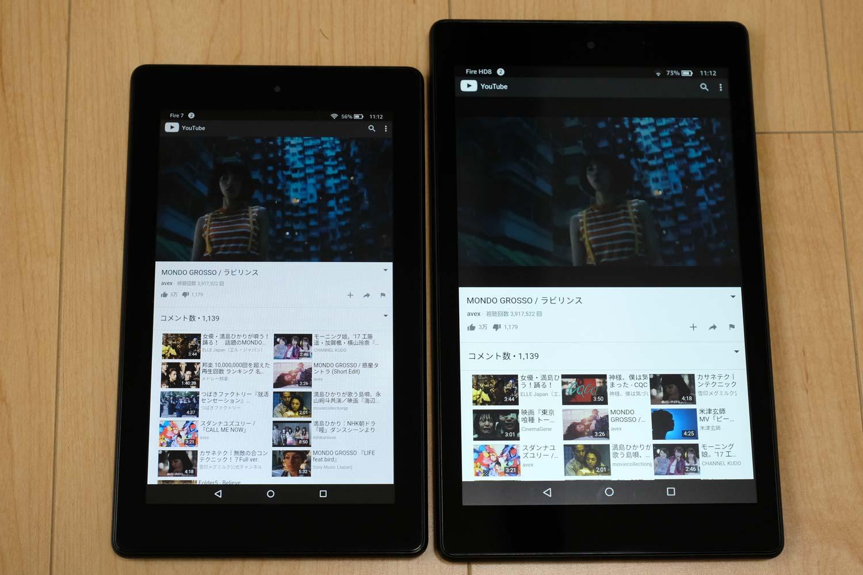 Fire 7 vs Fire HD 8 YouTube