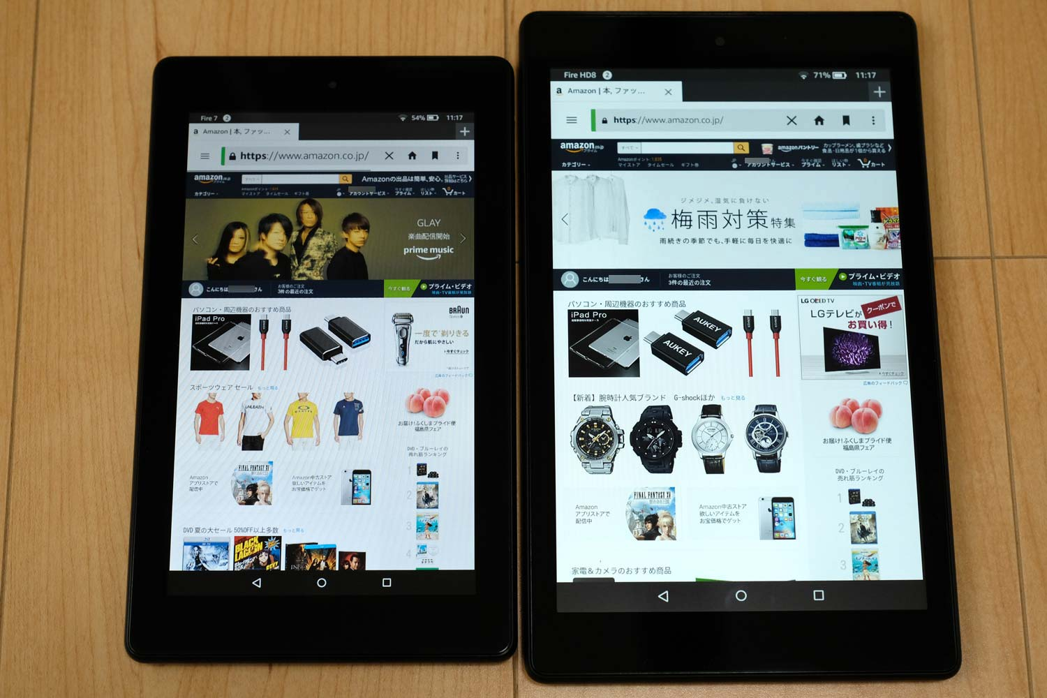 Fire 7 vs Fire HD 8 Amazonストア