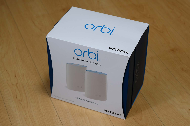 NETGEAR Orbi パッケージ