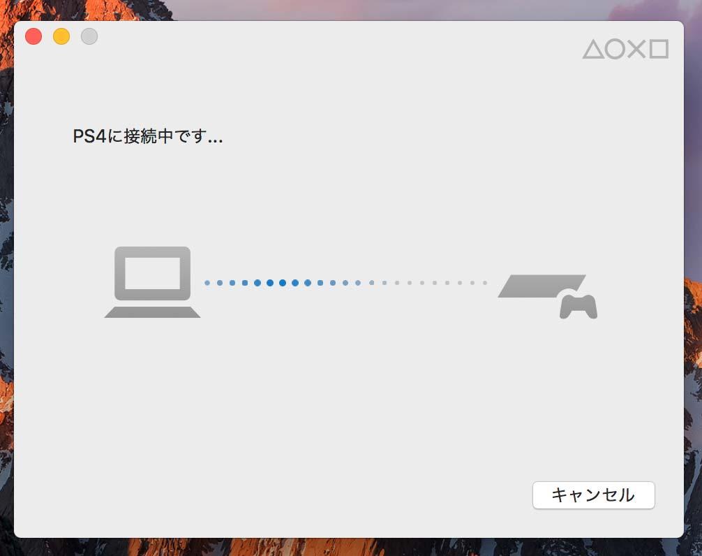 PS4に接続完了