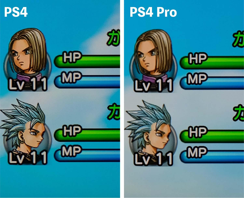 ドラクエ11 PS4 vs PS4 Pro 4K画質 ステータスバー
