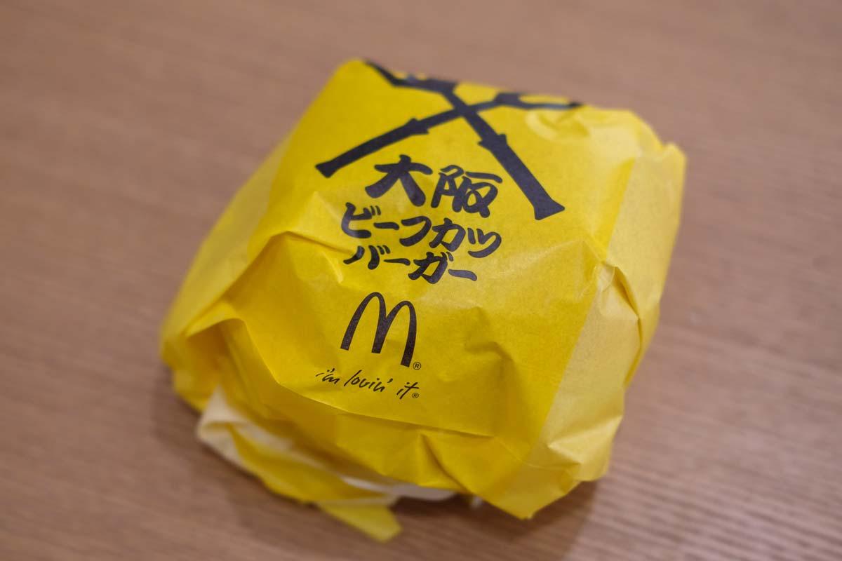 大阪ビーフカツバーガーの包装紙