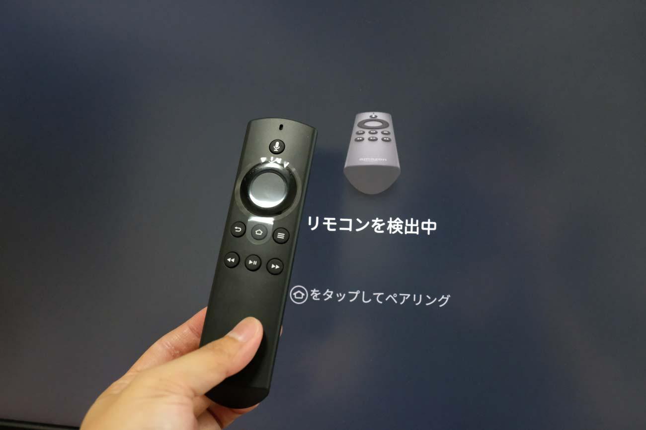 Fire TV Stickとリモコンのペアリング