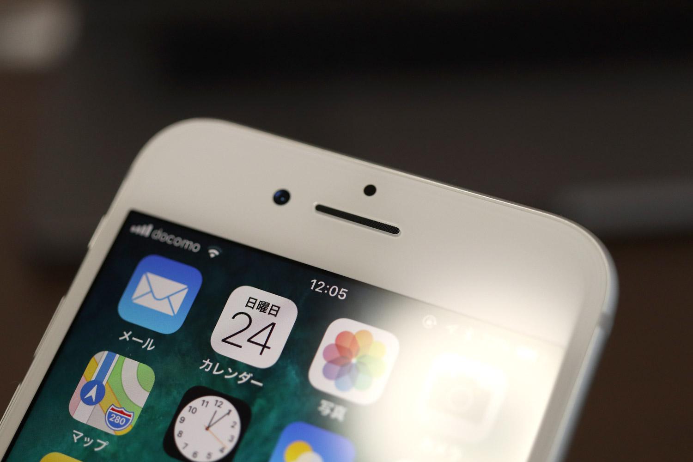 iPhone レシーバー