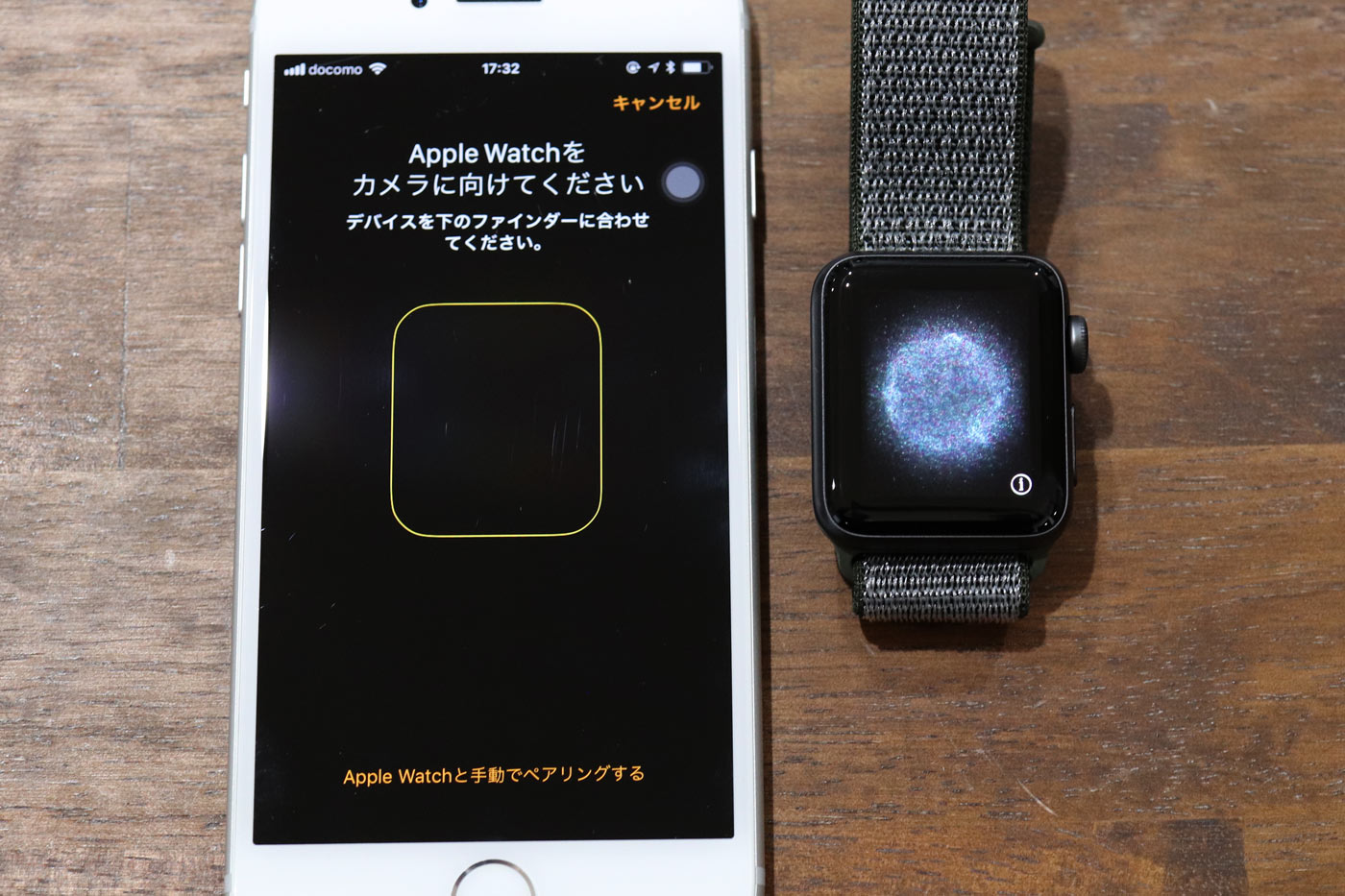 iPhoneとApple Watch 3のペアリング