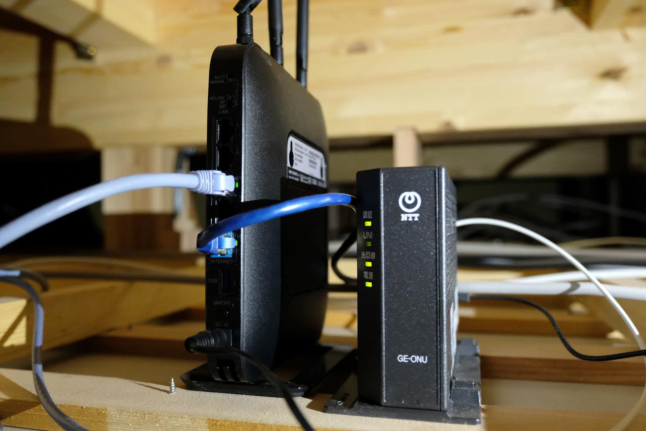 光回線のモデムと無線LANルーター