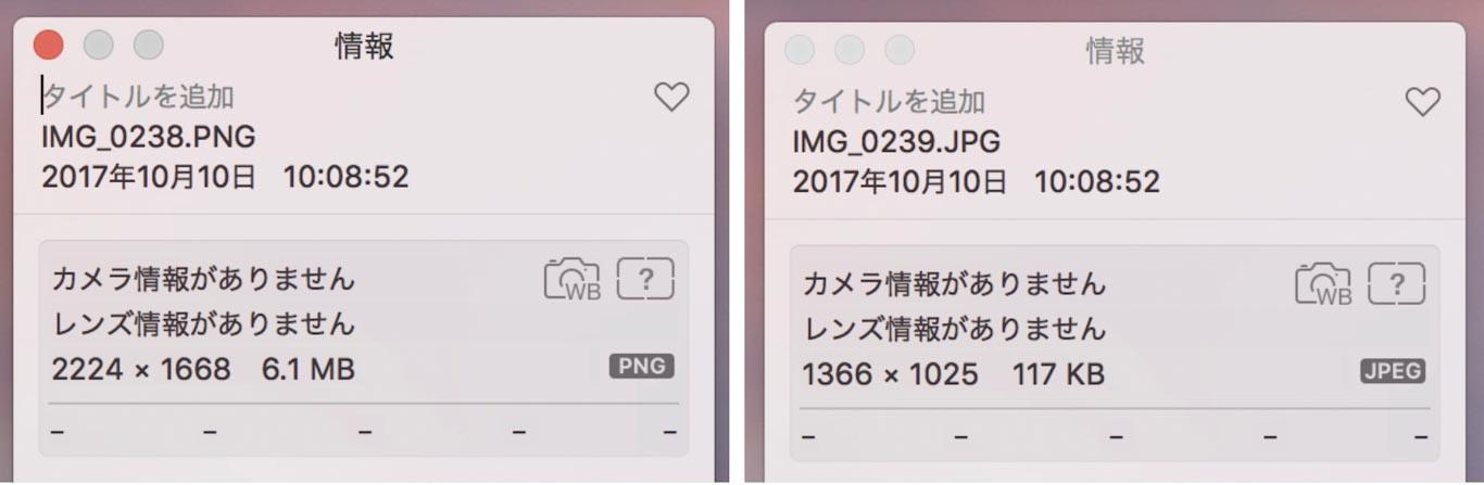 20171012114026j:plain