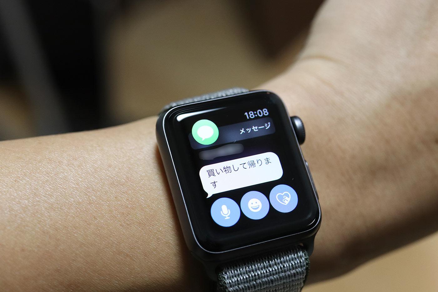Apple Watch メッセージアプリ