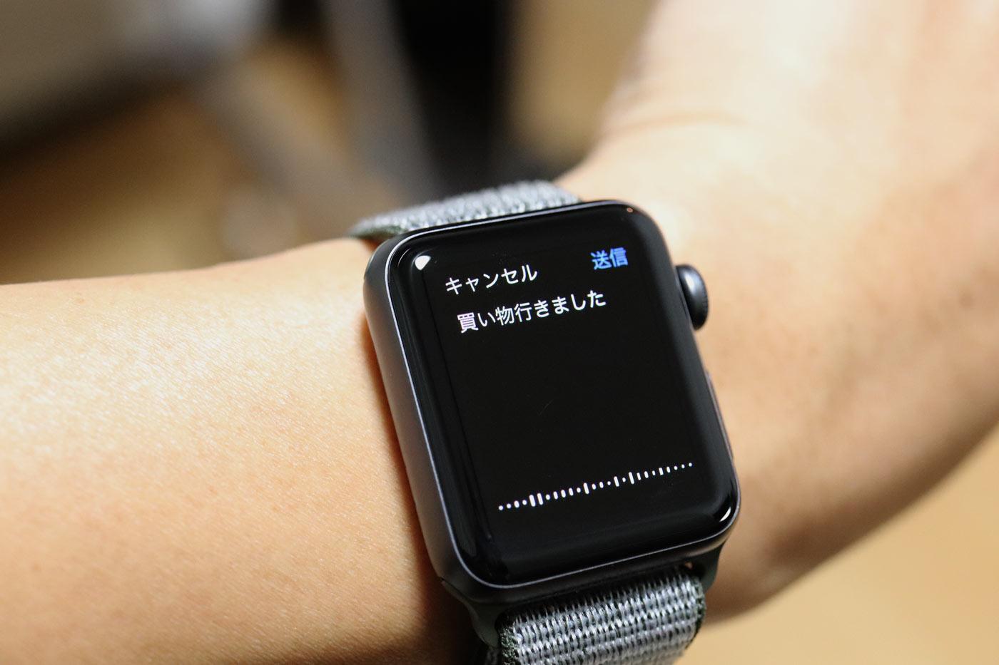 Apple Watch メッセージの返信