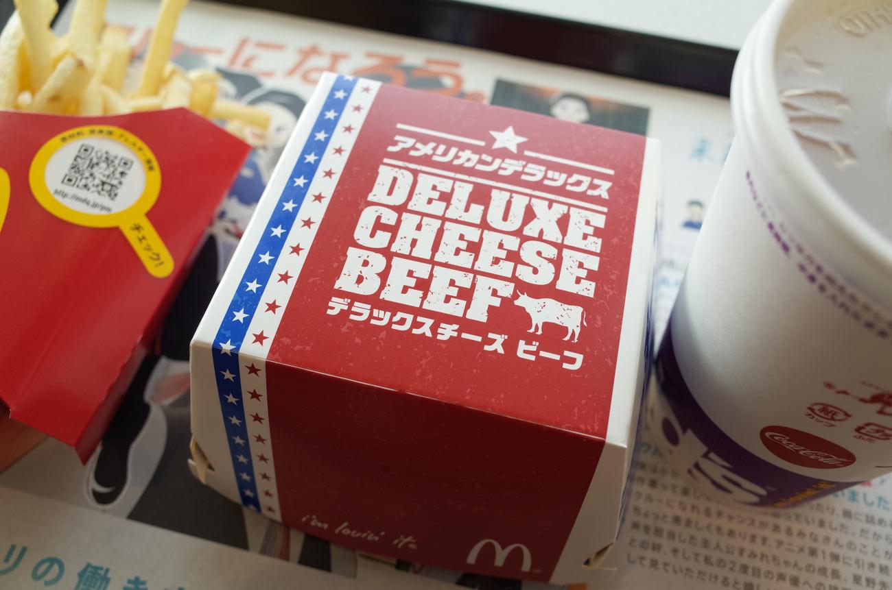 アメリカンデラックスチーズビーフ 箱