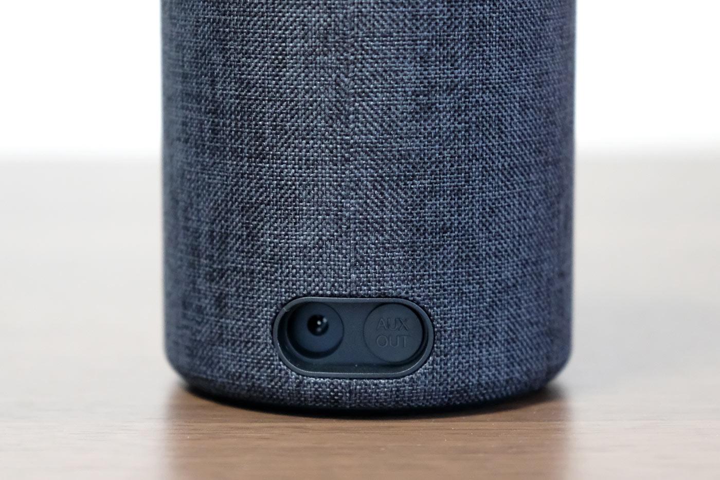 Amazon Echo 接続ポート