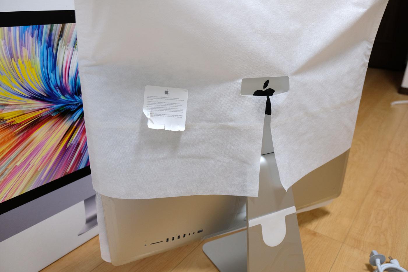 27インチiMac 5K 開封5