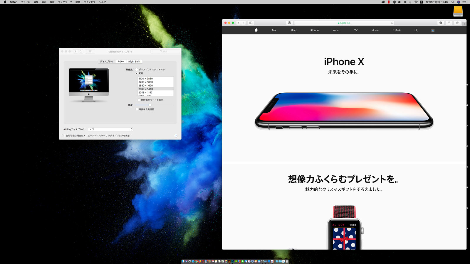 iMac 5K 解像度変更