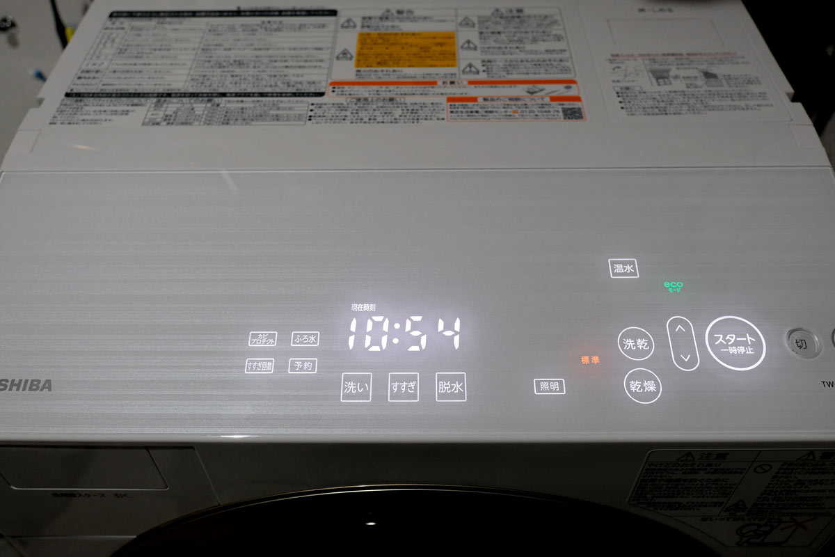 TW-117XS 操作パネル