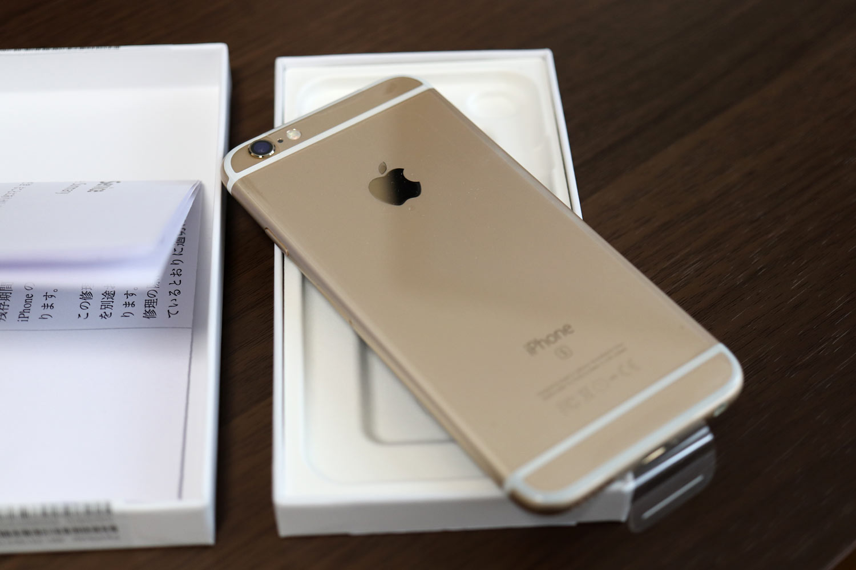 iPhone 修理 梱包箱