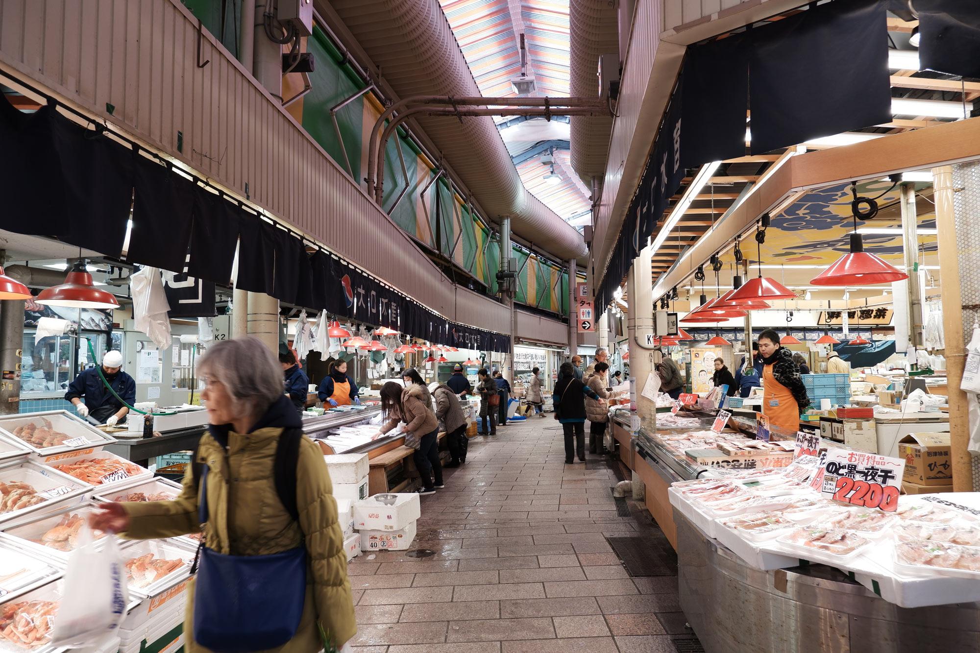 近江町市場 1