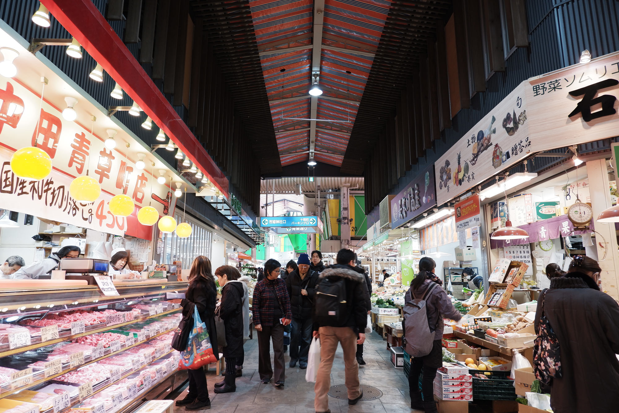 近江町市場 2