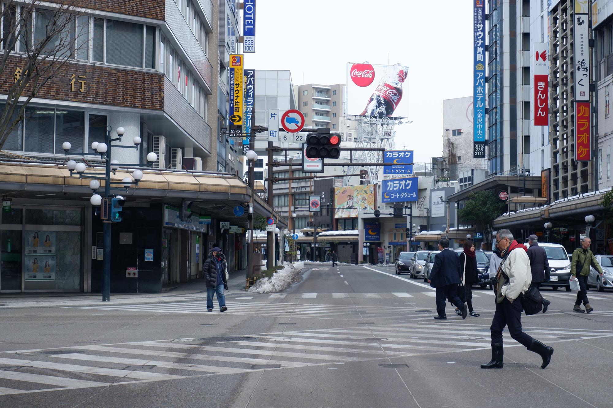 片町スクランブル