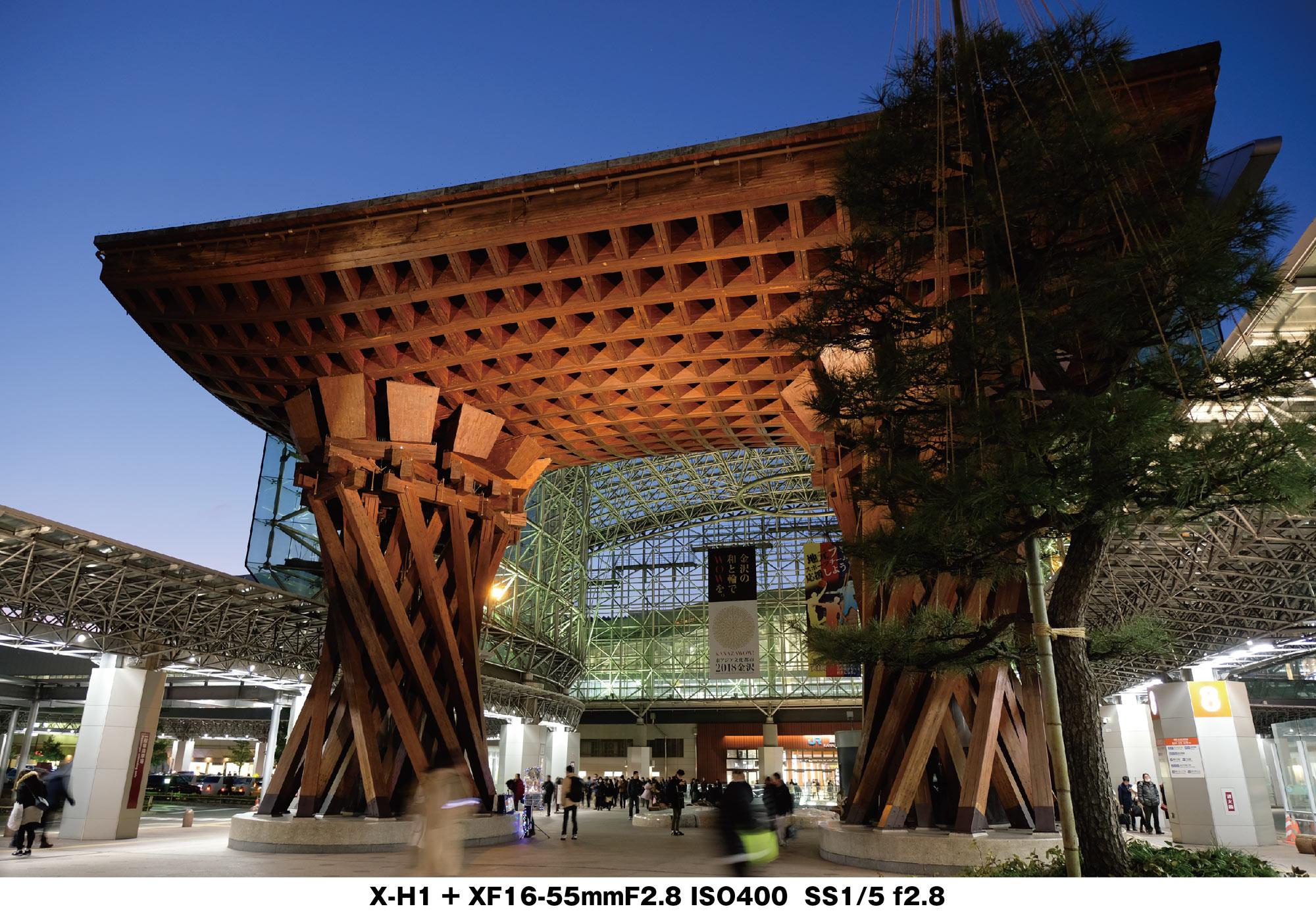 X-T1 金沢駅 夜景