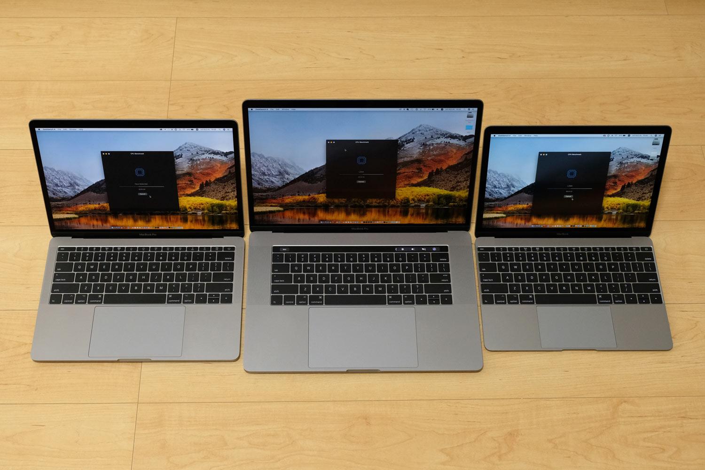 12インチMacBook vs 13インチMacBook Pro vs 15インチMacBook Pro