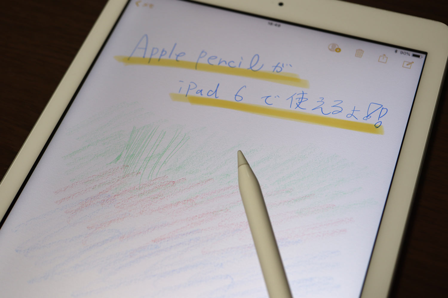 iPad(第6世代)とApple Pencil