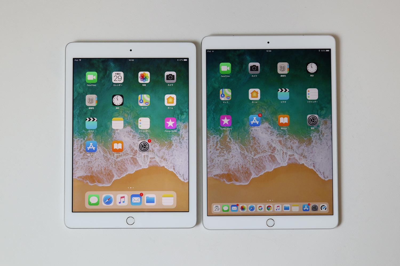 iPad vs iPad Pro 10.5