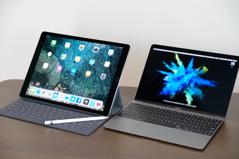MacBookとiPad Pro デザイン比較