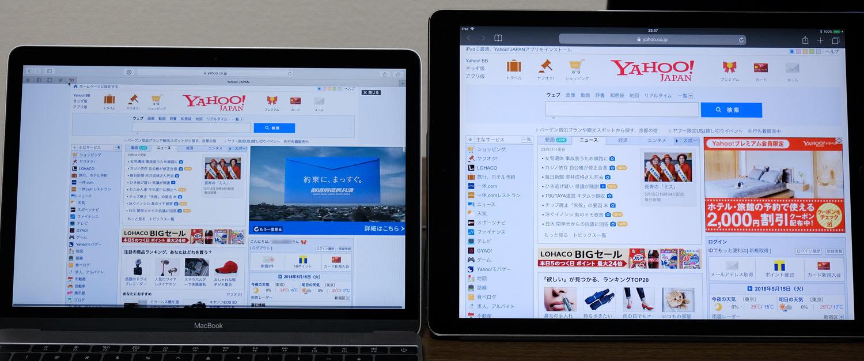 MacBookとiPad Pro 画面の解像度を比較