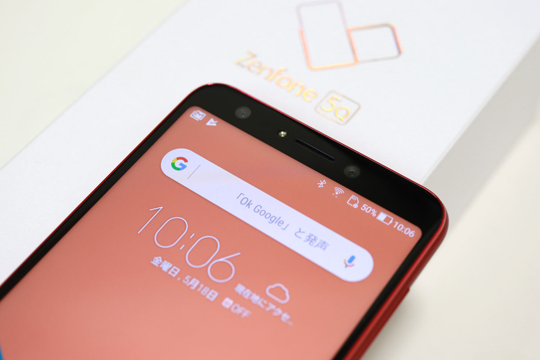Zenfone 5Q 角丸画面