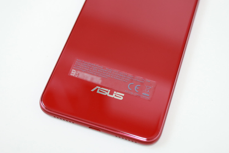 Zenfone 5Q 製造番号 IMEI
