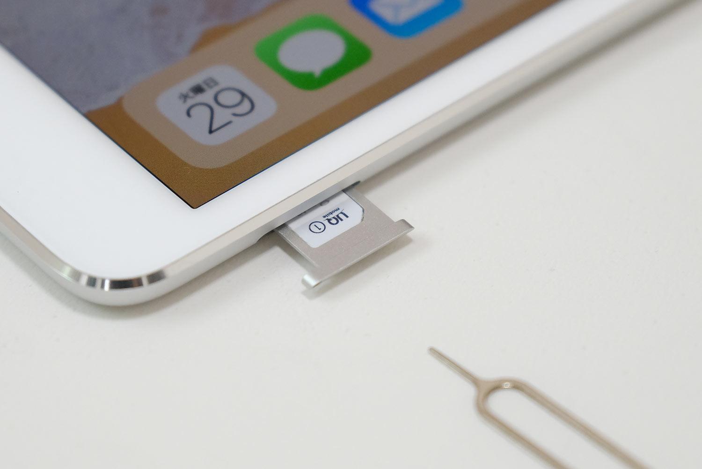iPad セルラーモデル SIMカードスロット