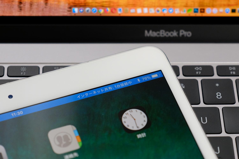 iPadのテザリング機能