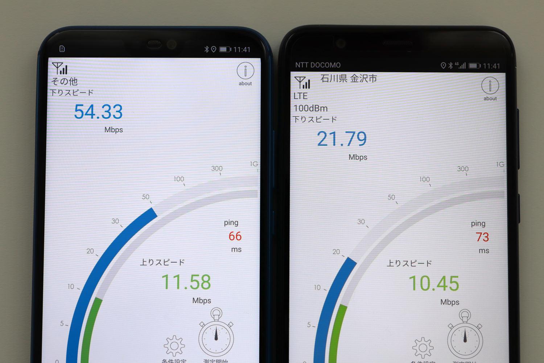 P20 lite vs nova lite 2 LTE通信速度