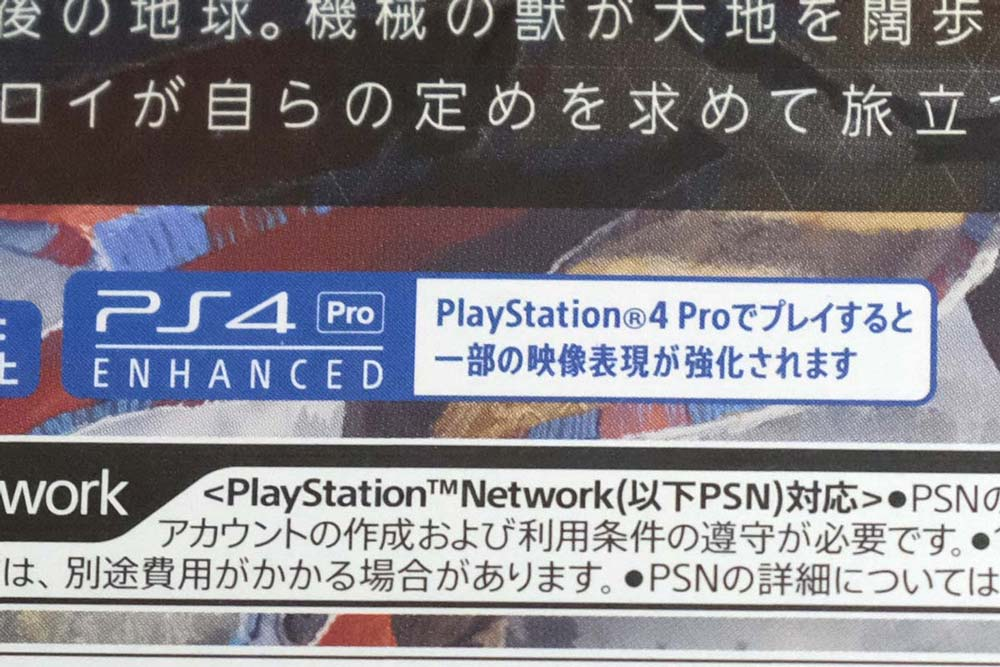 PS4 Pro ENHANCED ラベル